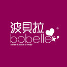 波贝拉bobelle