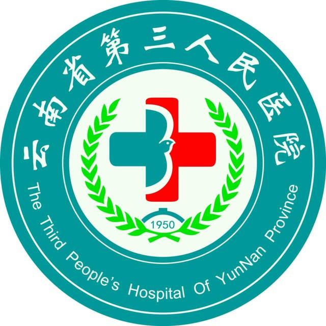 云南省三纪检