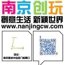 南京创玩电动随身车专营店
