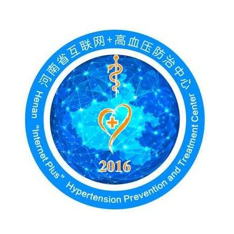 河南省互联网高血压防治中心