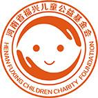 河南省福兴儿童公益基金会