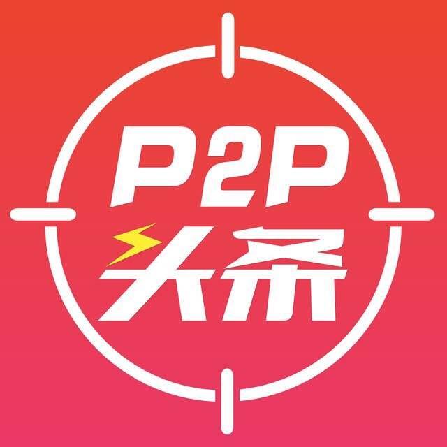 P2P头条头像图片