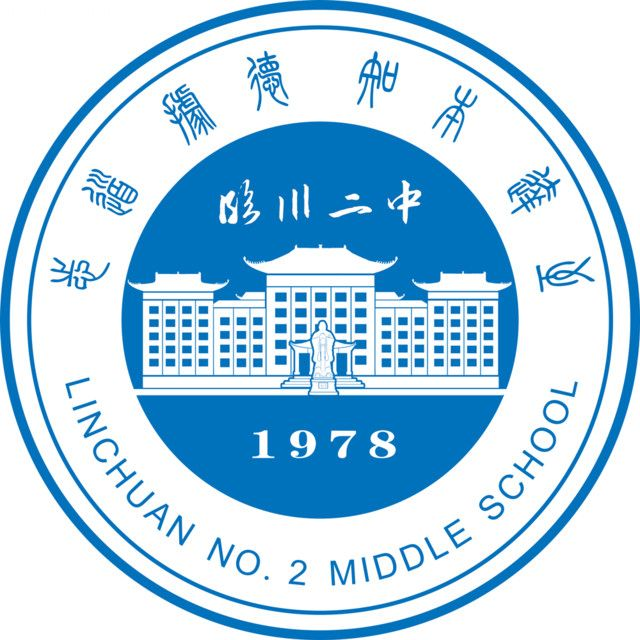 江西省临川二中
