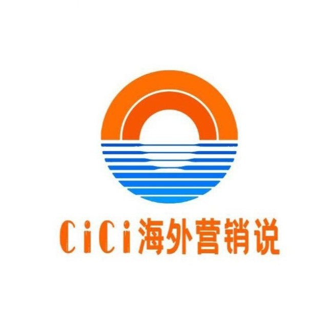CiCi Overseas Marketing says
