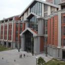 诚毅学院图书馆