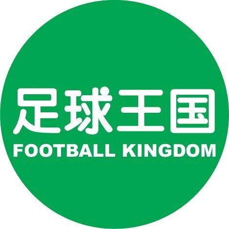 足球王国微信公众号二维码