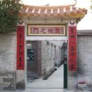 六祖故居夏卢村