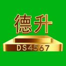 德升时装商城SD01