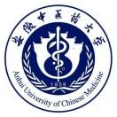 中西医结合临床学生会办公室