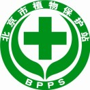 北京市植物保护站