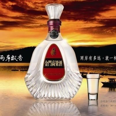 台湾高粱酒专卖