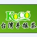 KOCO台湾手摇茶