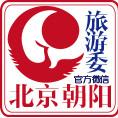 北京市朝阳区旅游发展委员会