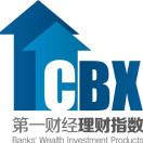 第一财经理财指数CBX
