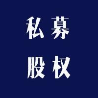 上海股权研究院