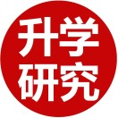 黑龙江升学研究中心