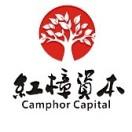 杭州红樟观弈投资管理有限公司