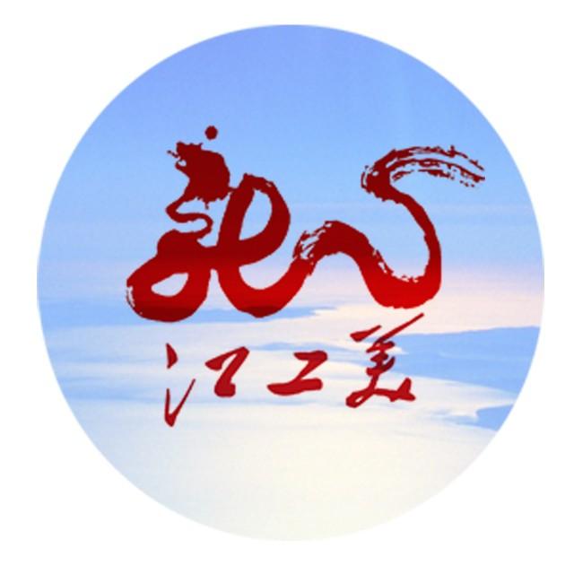 黑龙江省工艺美术协会