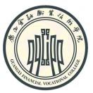 广西金融职业技术学院
