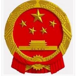 河北省人大常委会