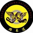 乡宁县跆拳道散打训练基地