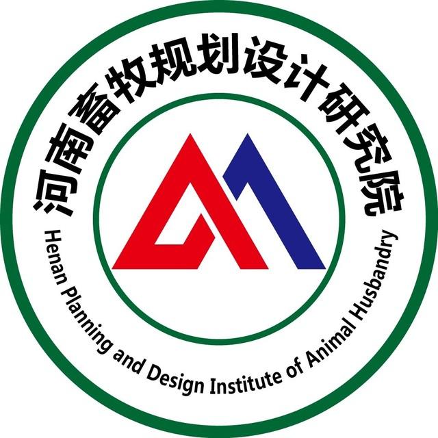 河南省畜牧设计院