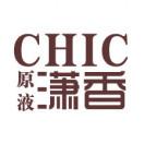 CHIC原液潇香企业