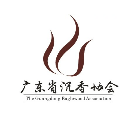 广东省沉香协会