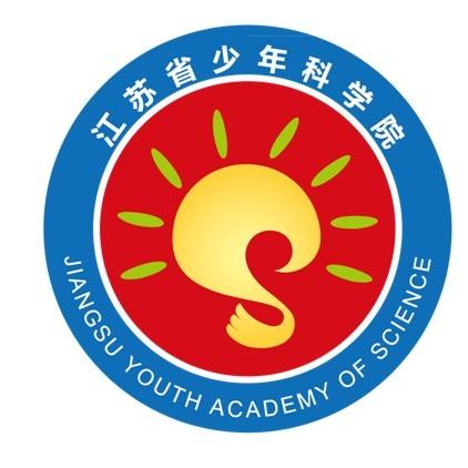 江苏省少年科学院