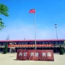 黄草洼村信息平台