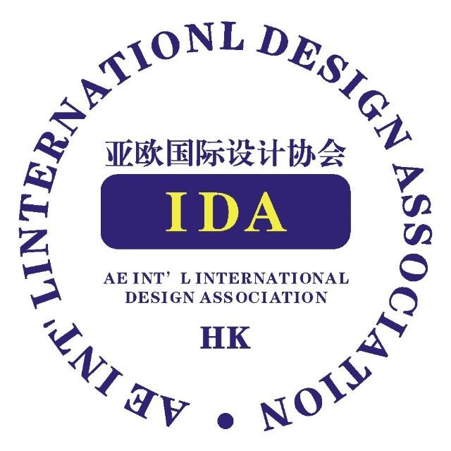 IDA亚欧国际设计师联盟
