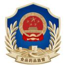 邯郸市食品药品监督管理局