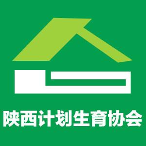 陕西省计划生育协会