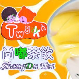 台湾尚嘟茶饮