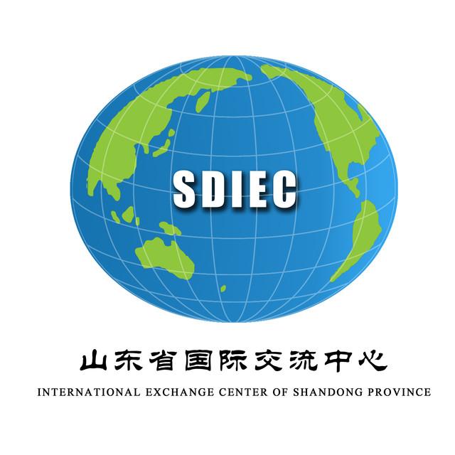 山东省国际交流中心