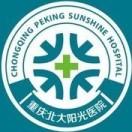 重庆儿童多动症诊疗中心