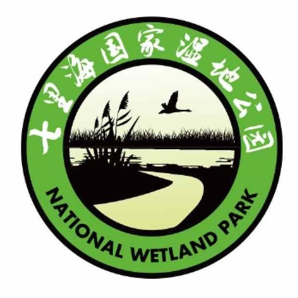 七里海国家湿地公园头像图片