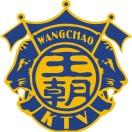 王朝KTV