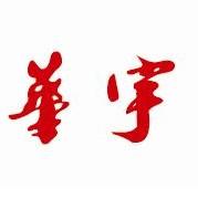 香港華宇文化傳訊