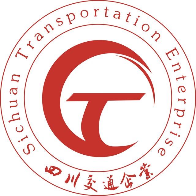 四川省交通企业管理协会