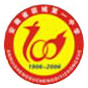 安徽省宿城第一中学