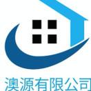 墨尔本房地产投资及生意买卖顾问