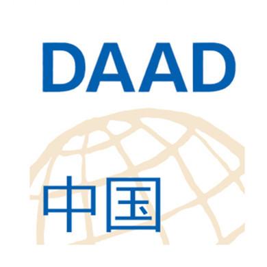 DAAD德意志学术交流中心
