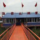 渔家太湖蟹