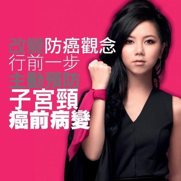 晓雅香港疫苗预约