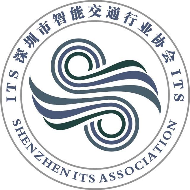 深圳智能交通头像图片