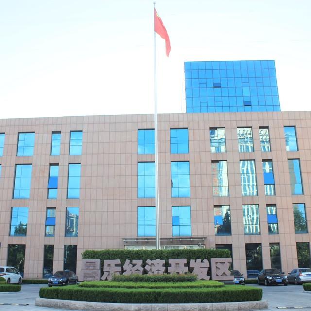 山东省昌乐经济开发区