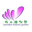 重庆市南山植物园