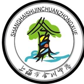 上海市金川中学