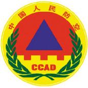 贵州省人民防空办公室